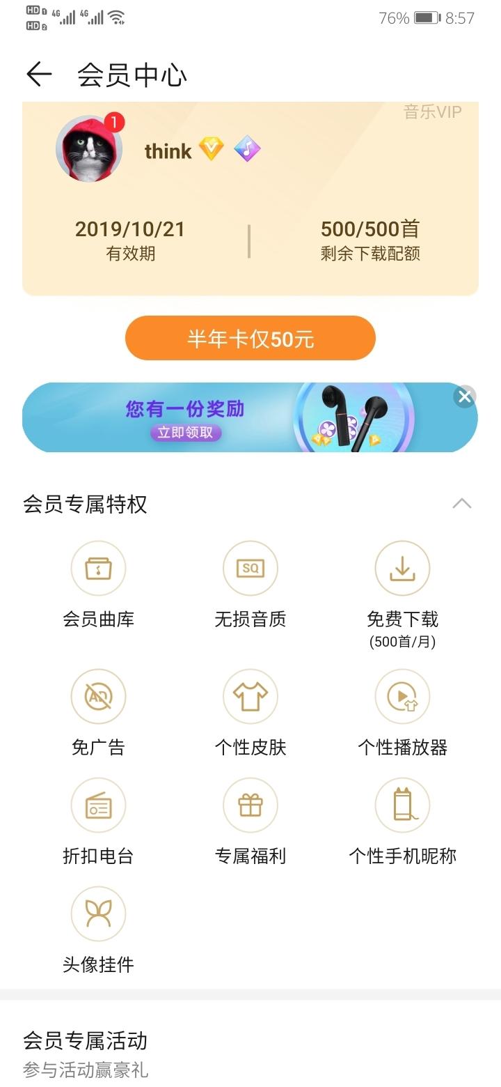 Screenshot_20190920_085703_com.android.mediacenter.jpg