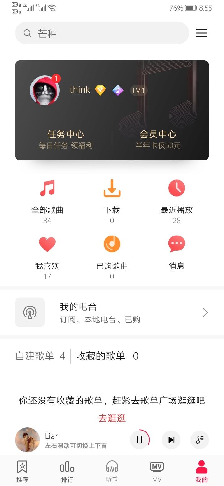 Screenshot_20190920_085559_com.android.mediacenter.jpg