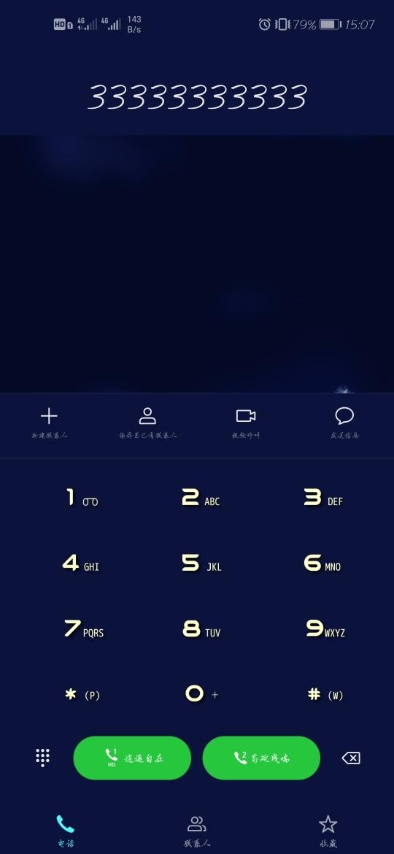 Screenshot_20190920_150725_com.android.contacts.jpg