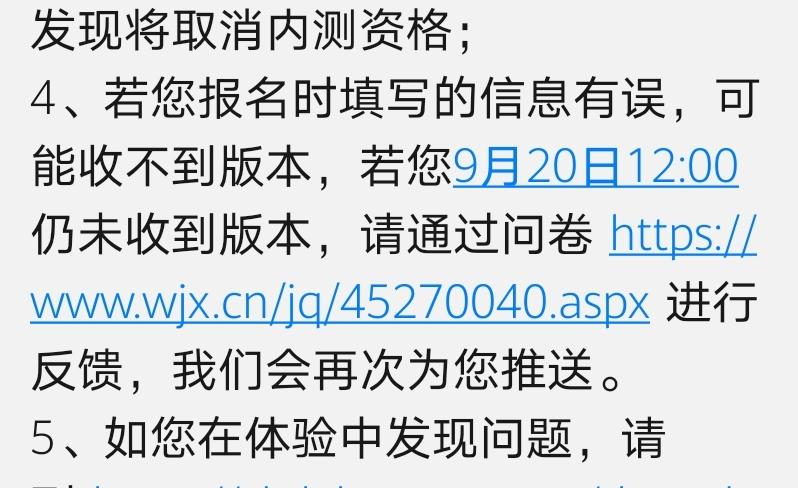 Screenshot_20190921_173136_com.android.mms.png