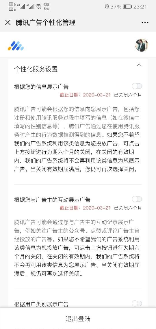 Screenshot_20190921_232144_com.tencent.mm.jpg