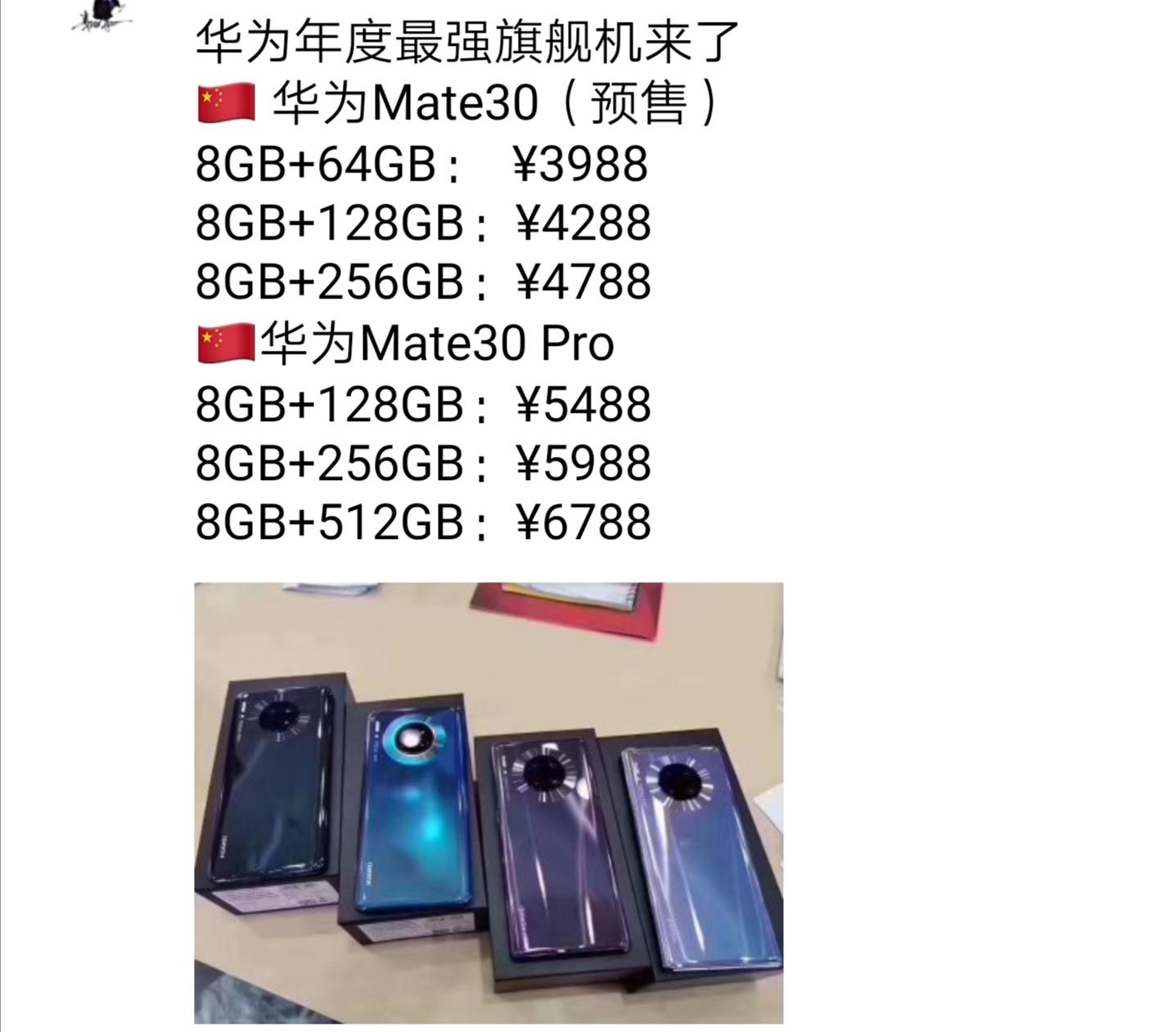 Screenshot_20190923_233201.jpg