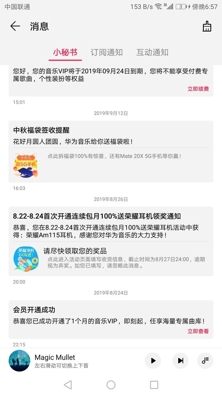 Screenshot_20190925-185721.jpg