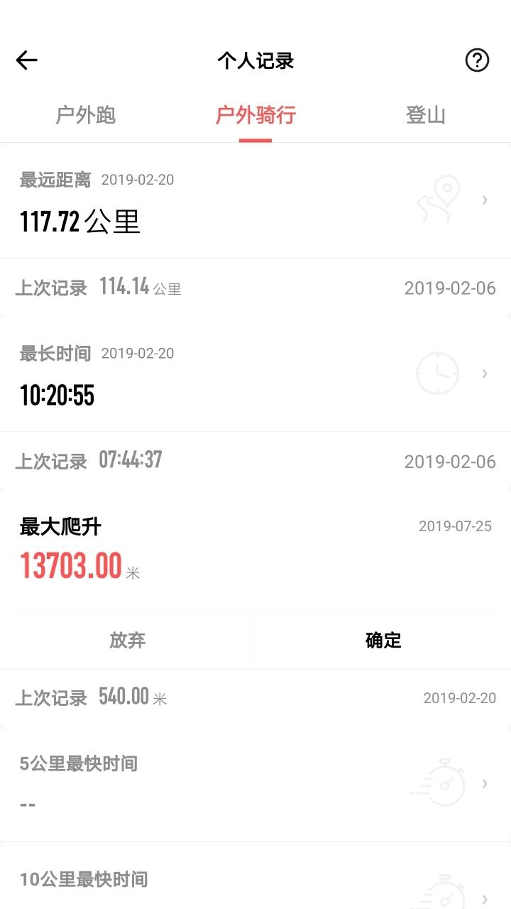 Screenshot_20190926_233732_com.huami.watch.hmwatchmanager.jpg