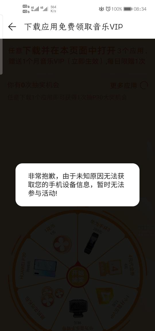 Screenshot_20190927_083421_com.android.mediacenter.jpg