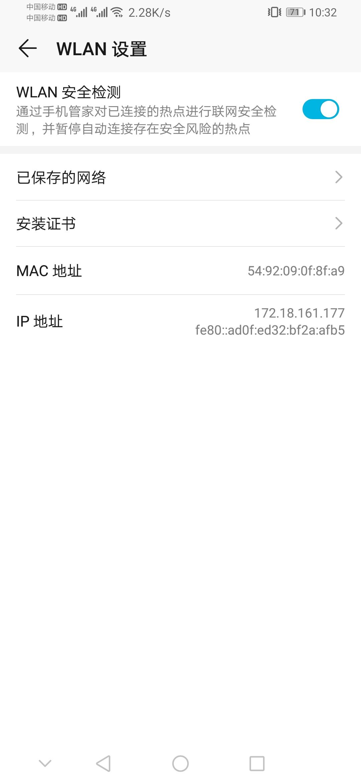 Screenshot_20190927_103232_com.android.settings.jpg