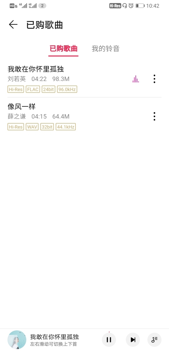 Screenshot_20190927_104228_com.android.mediacenter.jpg
