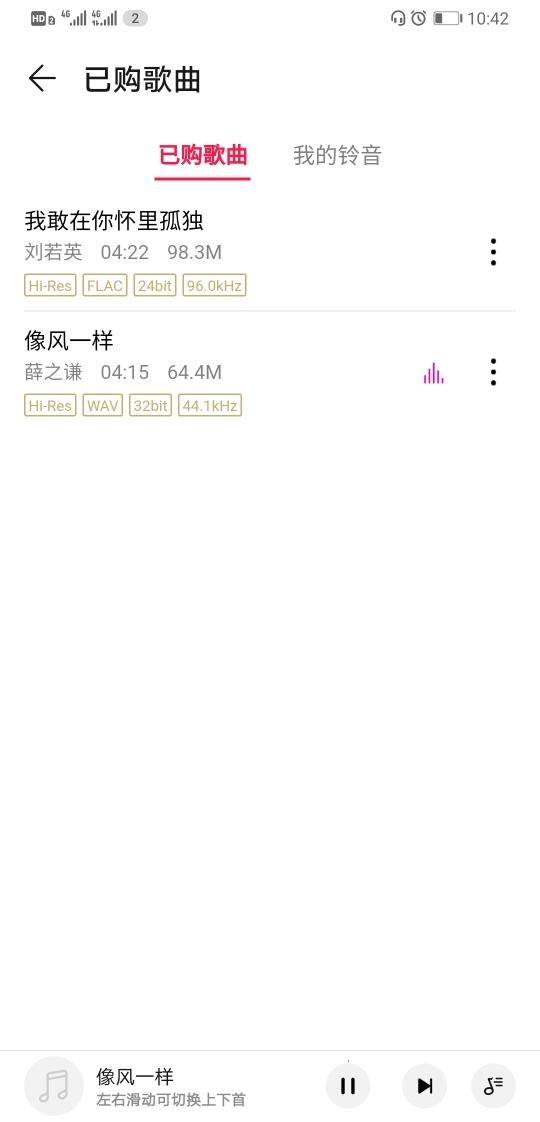 Screenshot_20190927_104231_com.android.mediacenter.jpg