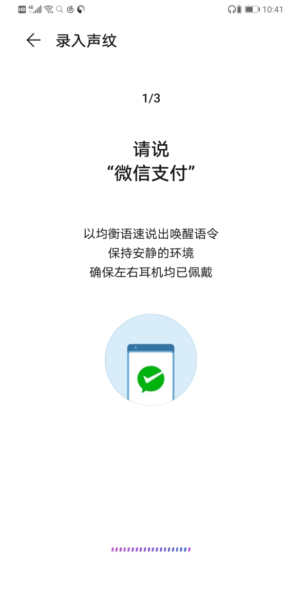 Screenshot_20190926_224142_com.huawei.securitymgr.jpg
