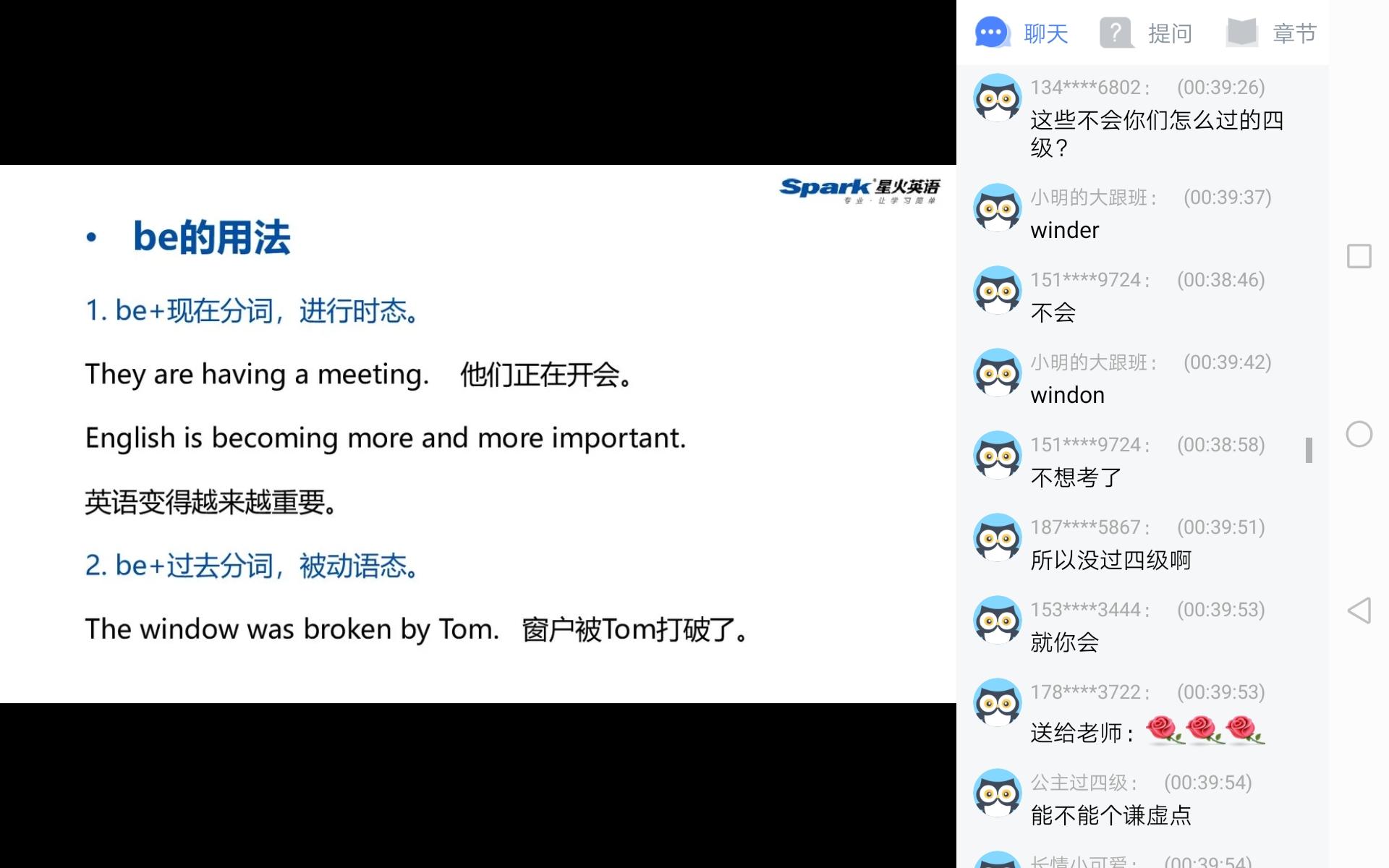 Screenshot_20190926_223348_tuoyan.com.xinghuo_day.jpg