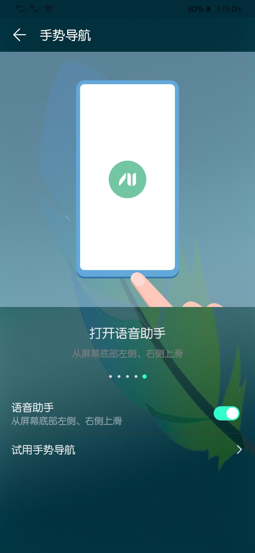 Screenshot_20190929_150410_com.android.settings(1).jpg