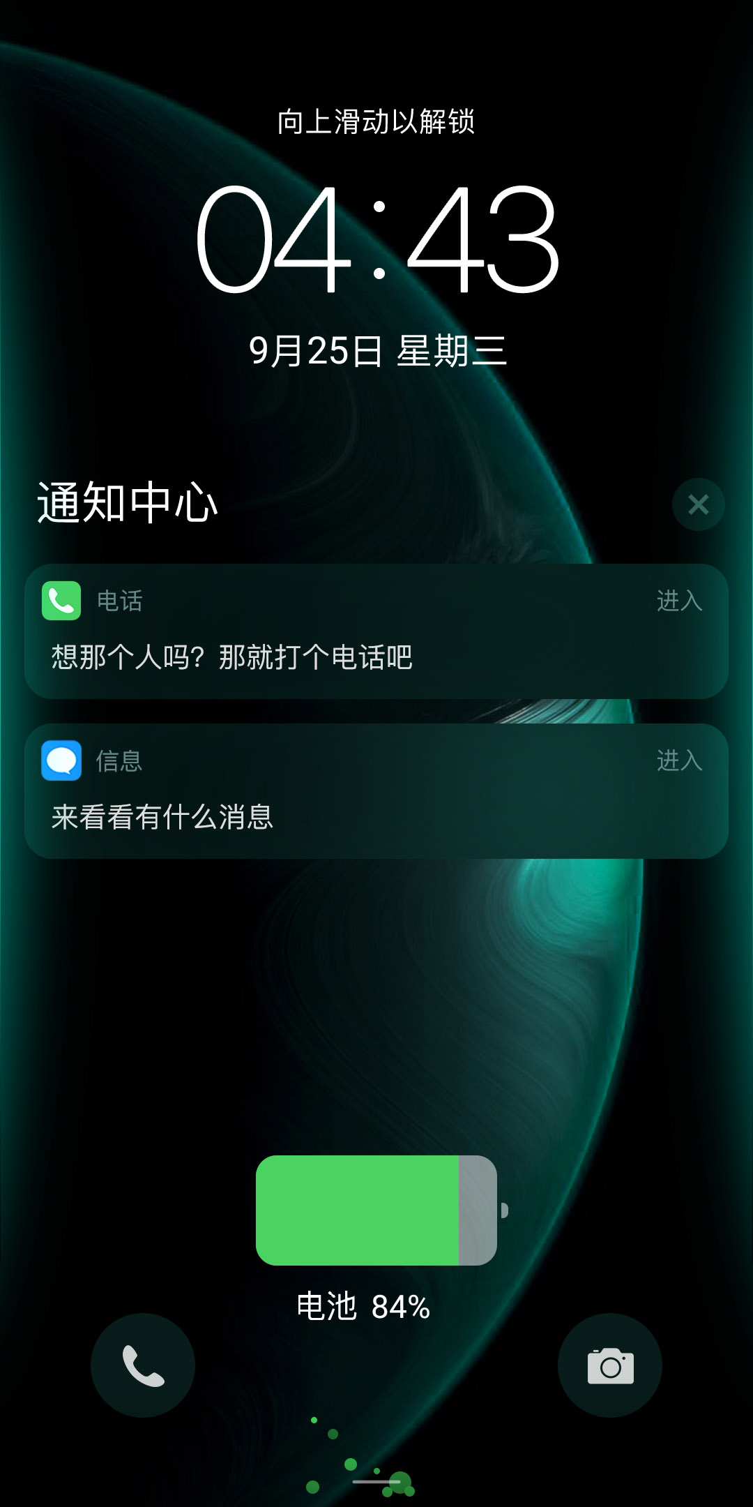 preview_unlock_3.jpg