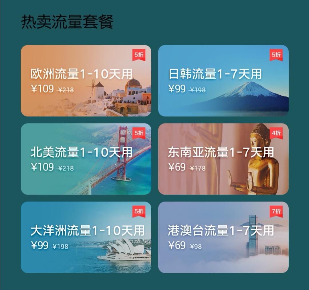 Screenshot_20190928_211922.jpg