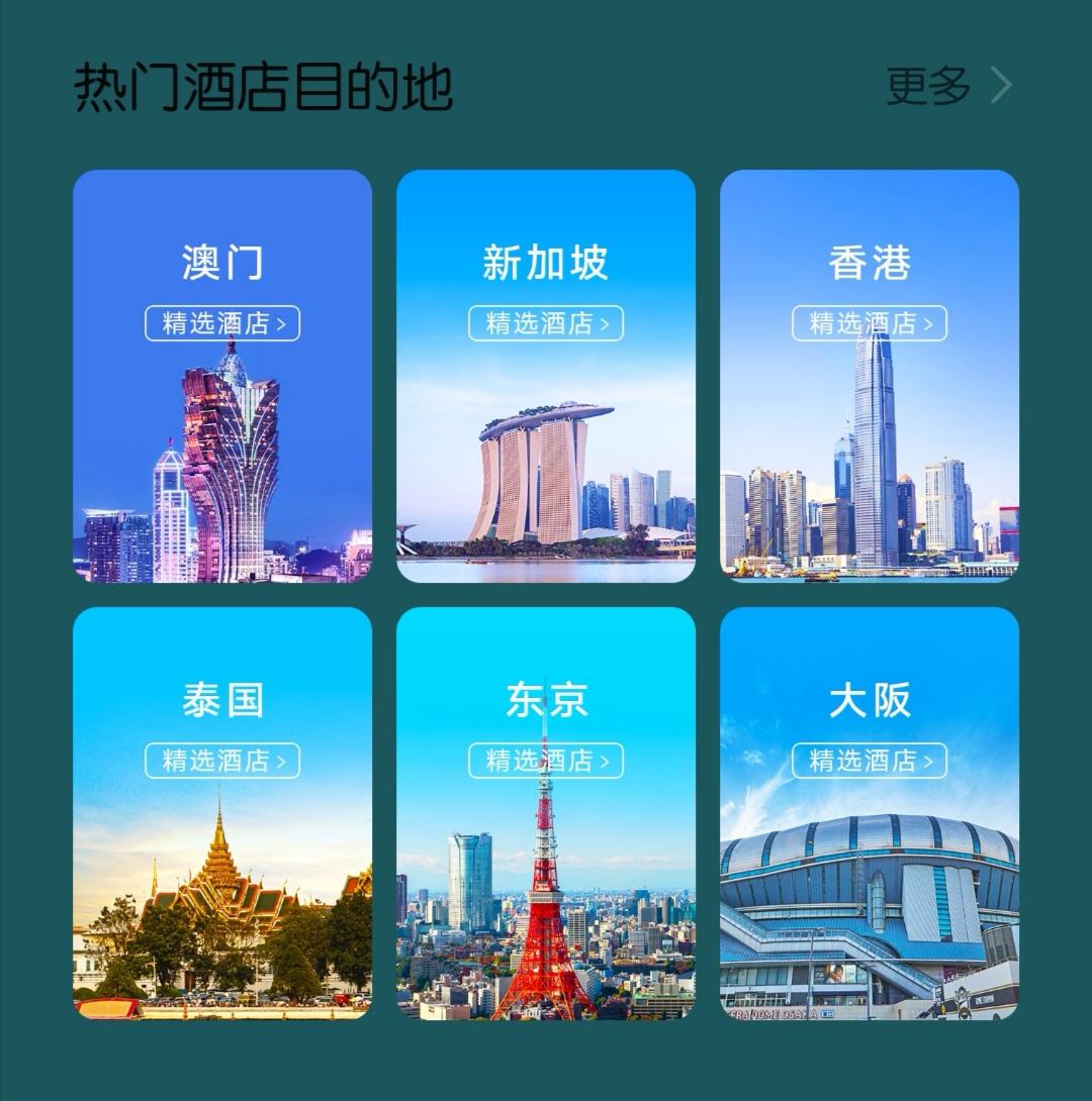 Screenshot_20190928_210918.jpg
