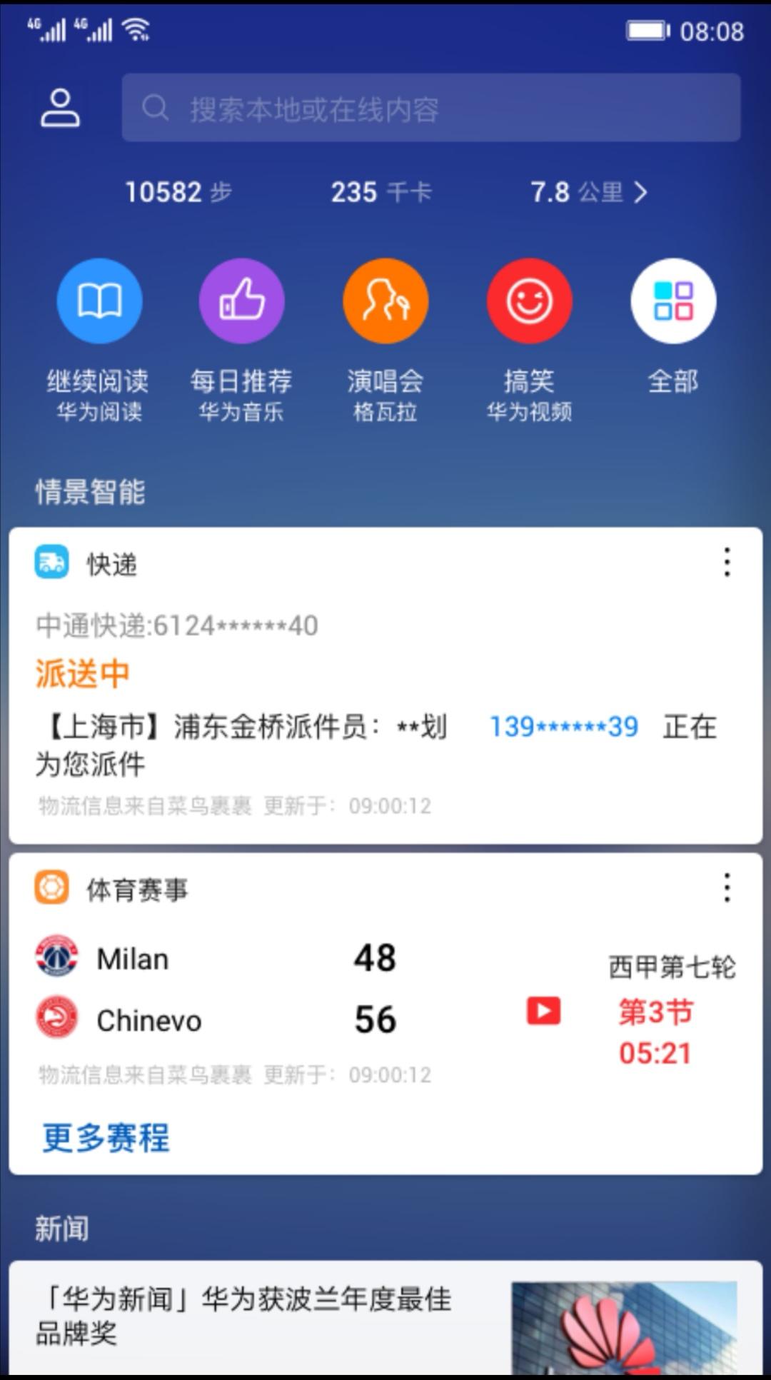Screenshot_20190929_232521.jpg