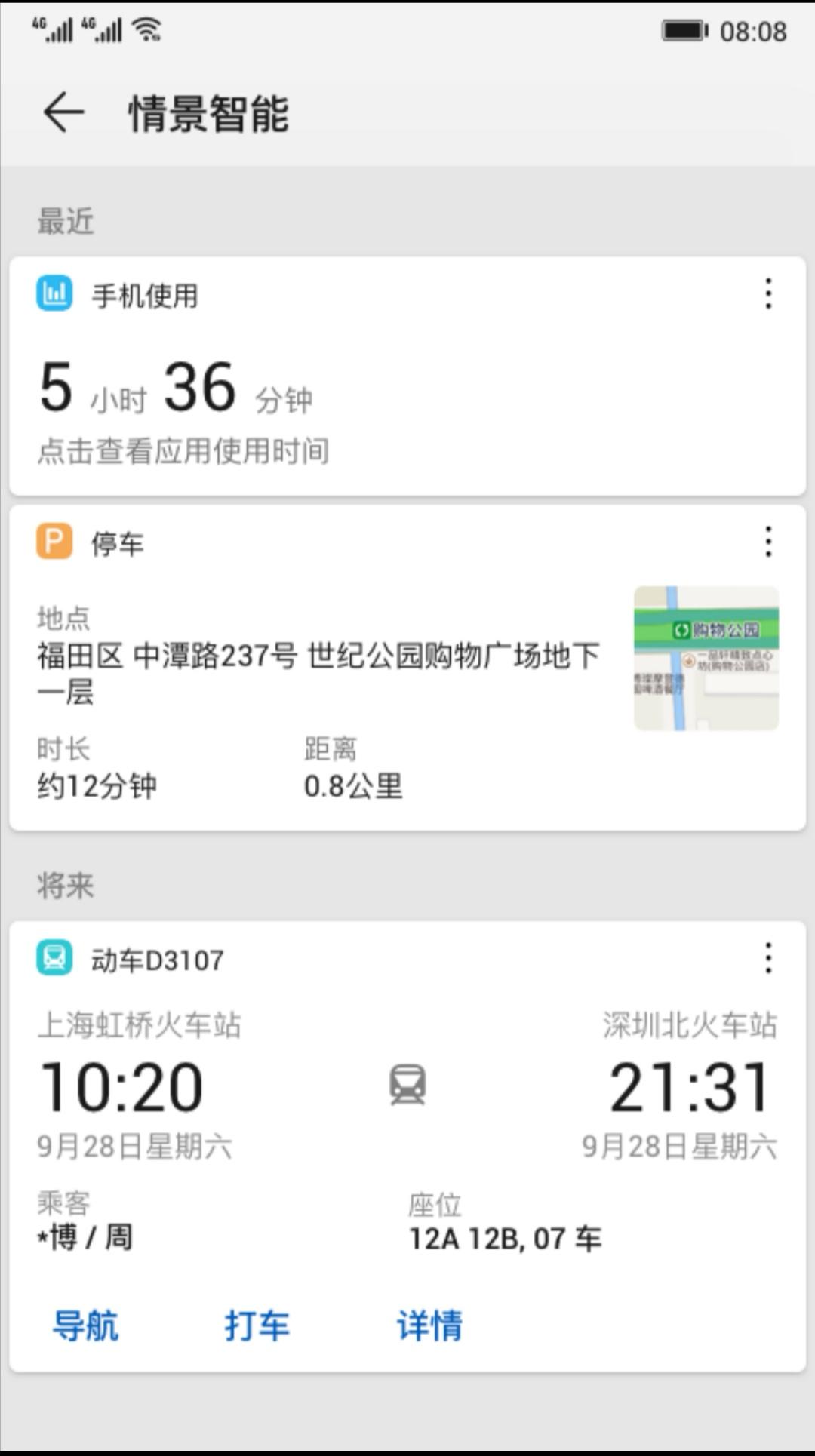 Screenshot_20190929_232533.jpg