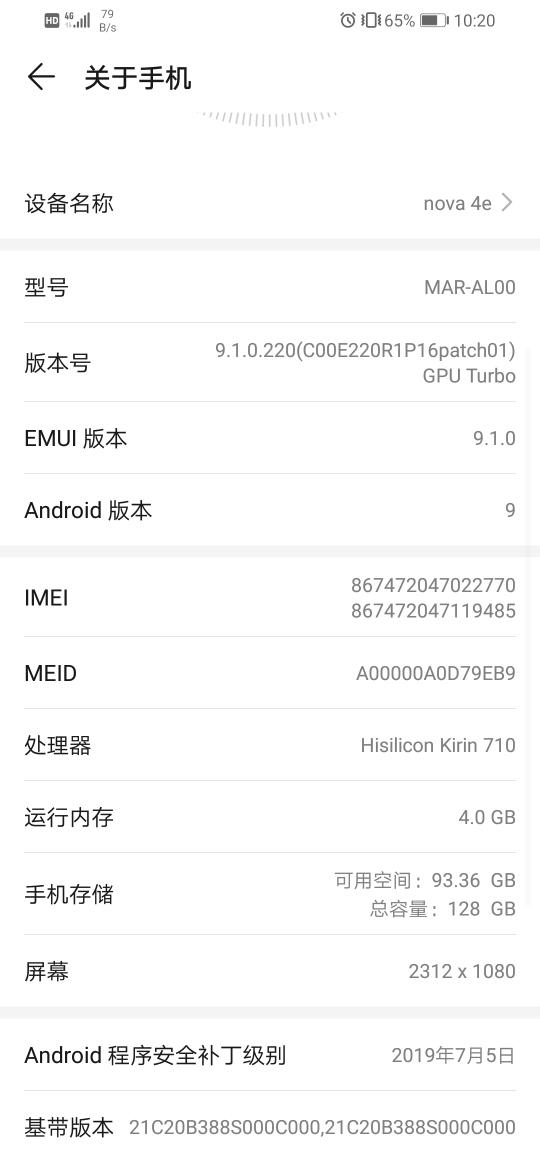 Screenshot_20190930_102014_com.android.settings.jpg