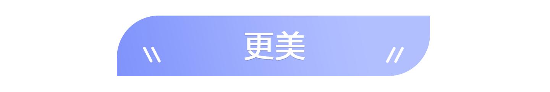 合集_03.png