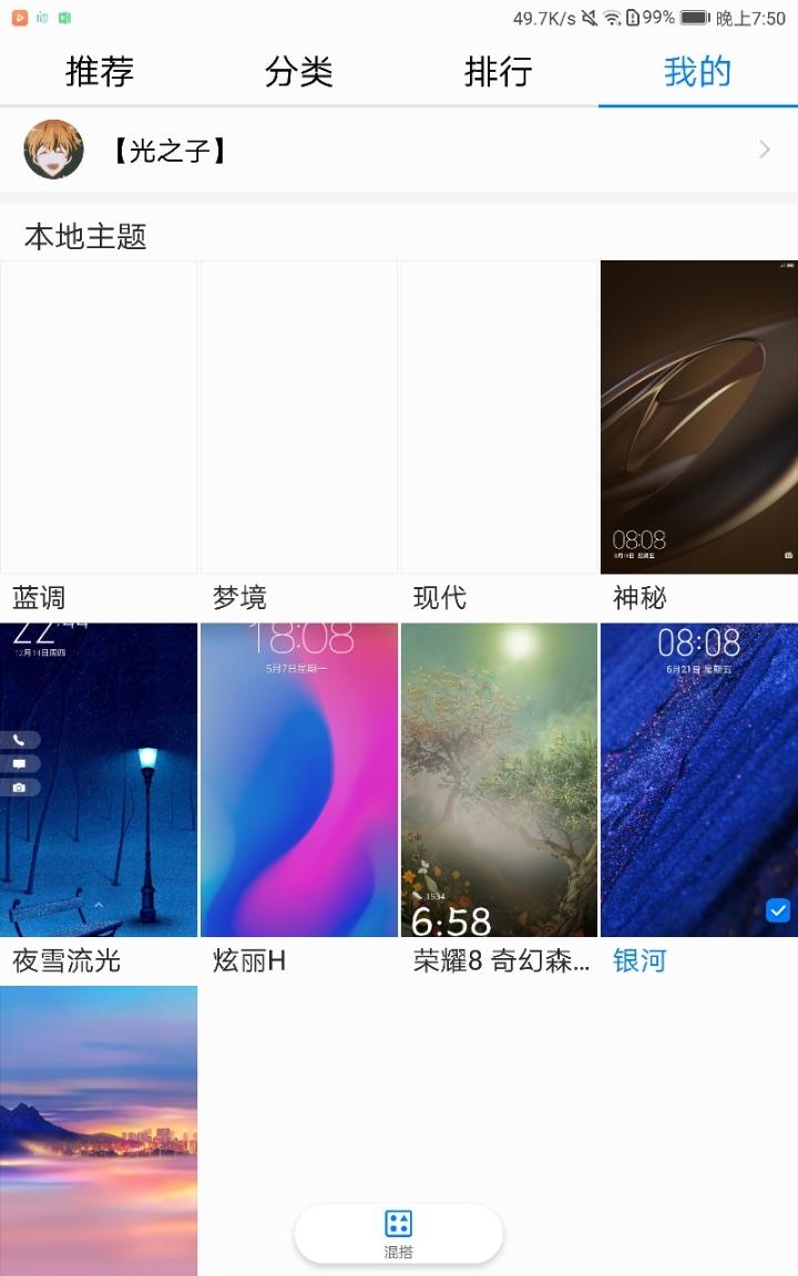 Screenshot_20190930-195059.png