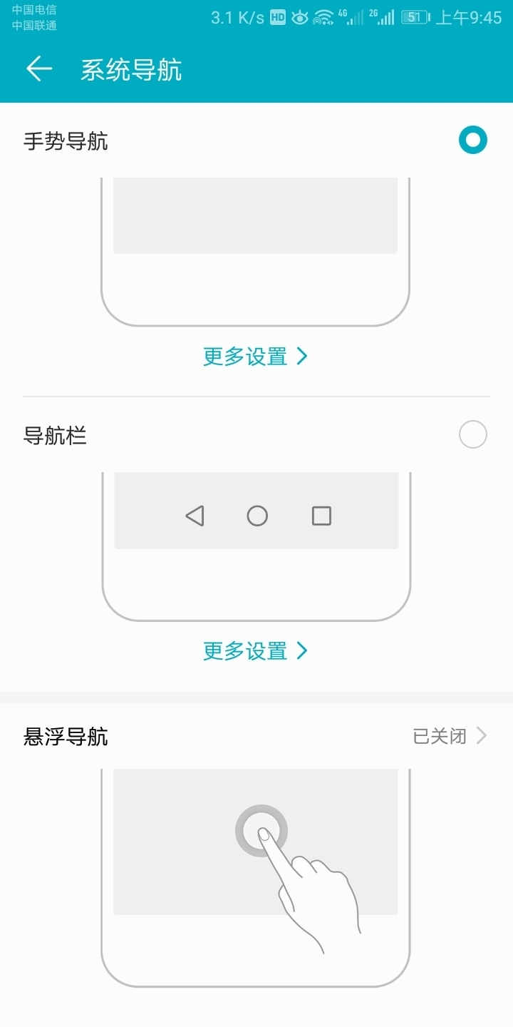 Screenshot_20191002-094545.jpg