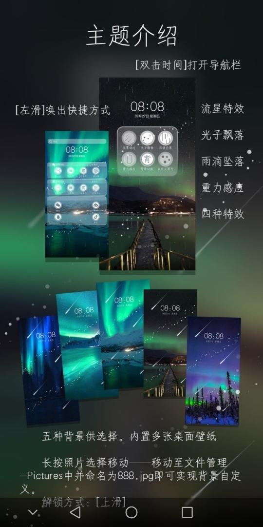 Screenshot_20191003_164916_com.huawei.android.thememanager.jpg