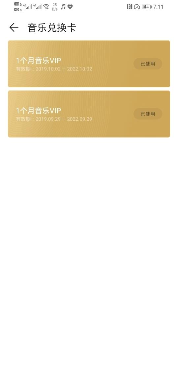 Screenshot_20191003_191121_com.android.mediacenter.jpg