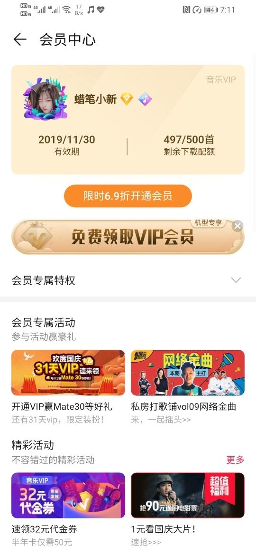 Screenshot_20191003_191131_com.android.mediacenter.jpg