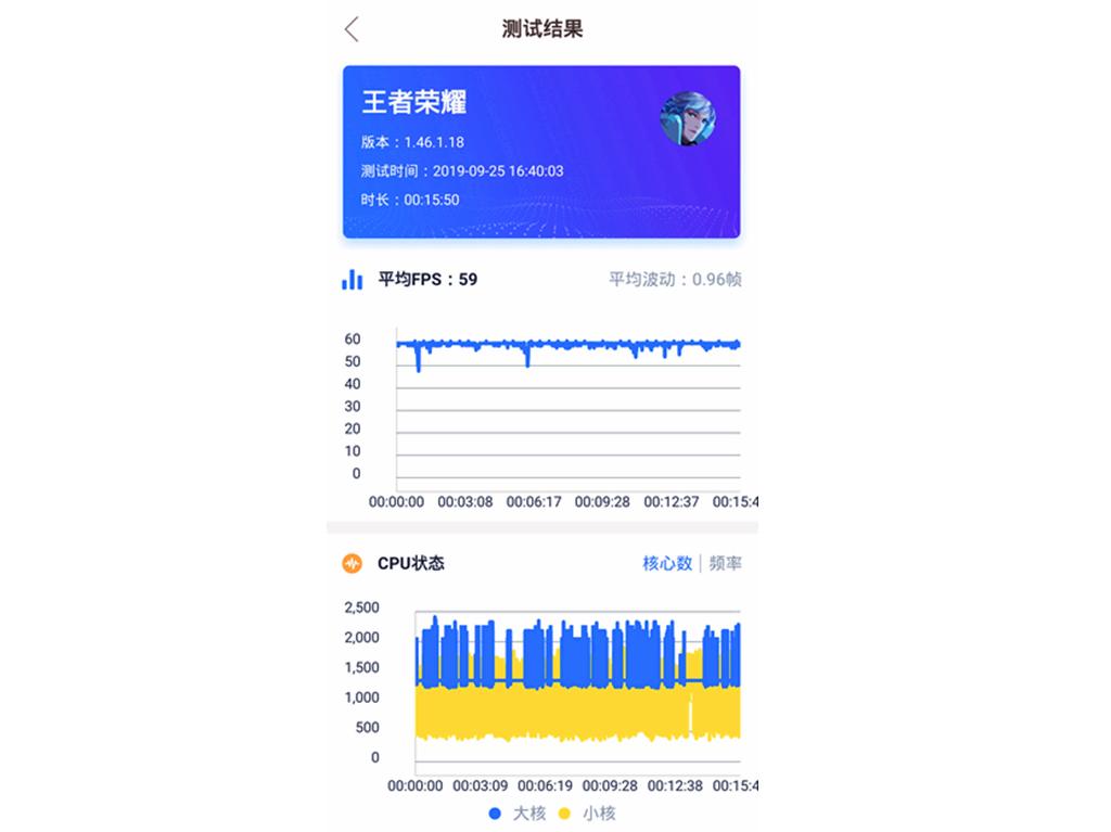 Screenshot_20190925_192154_com.af.benchaf.jpg