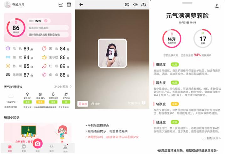 Screenshot_20191003_200140_com.huawei.hwfairy.jpg