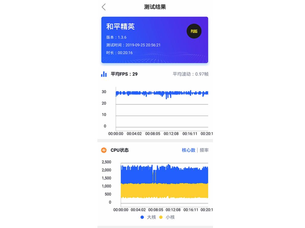 Screenshot_20190925_212208_com.af.benchaf.jpg
