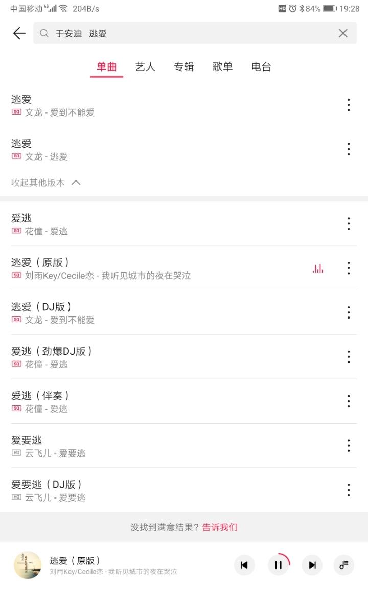 Screenshot_20191005_192801_com.android.mediacenter.jpg