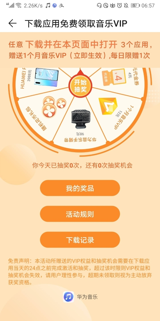 Screenshot_20191006_065712_com.android.mediacenter.jpg