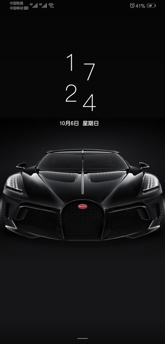 Screenshot_20191006_172431_com.android.keyguard.jpg