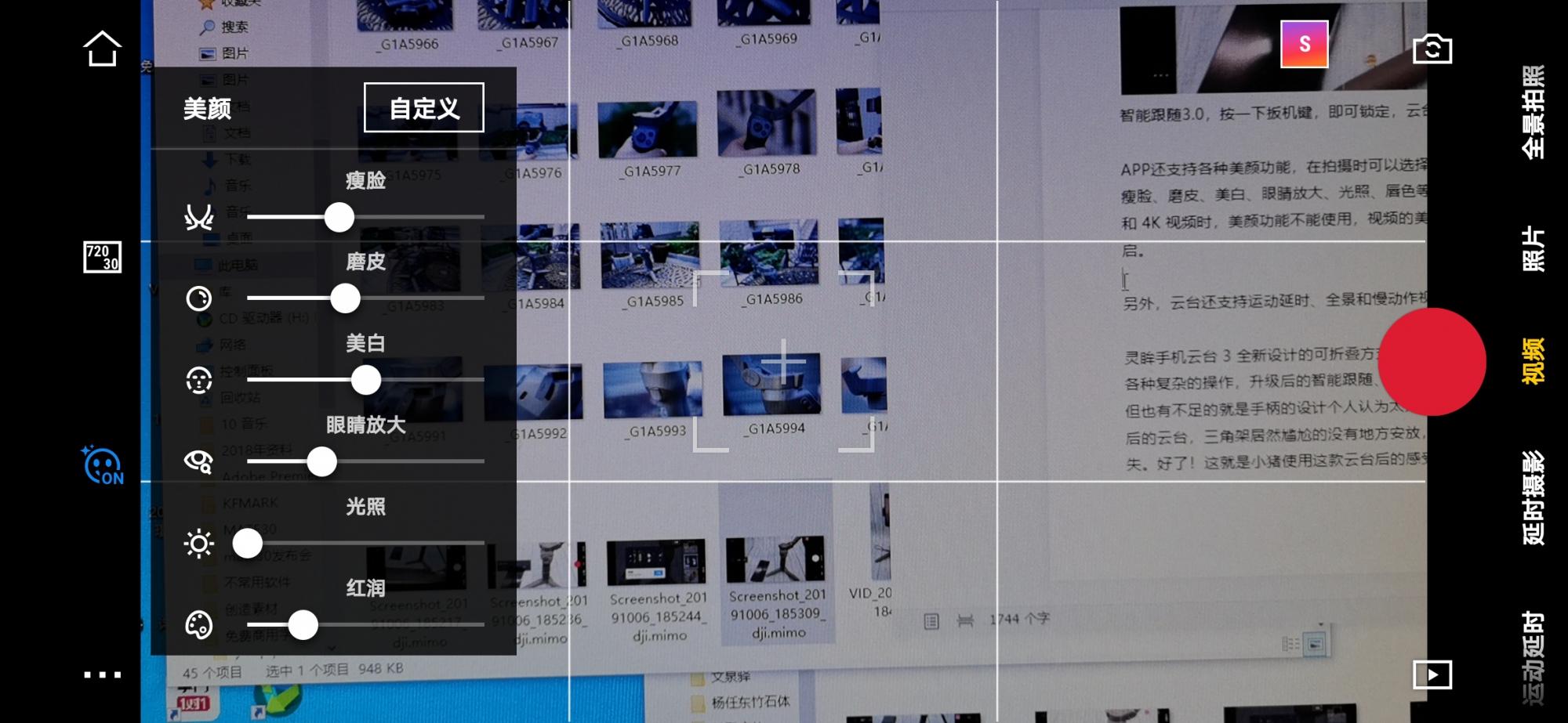 Screenshot_20191006_191727_dji.mimo.jpg