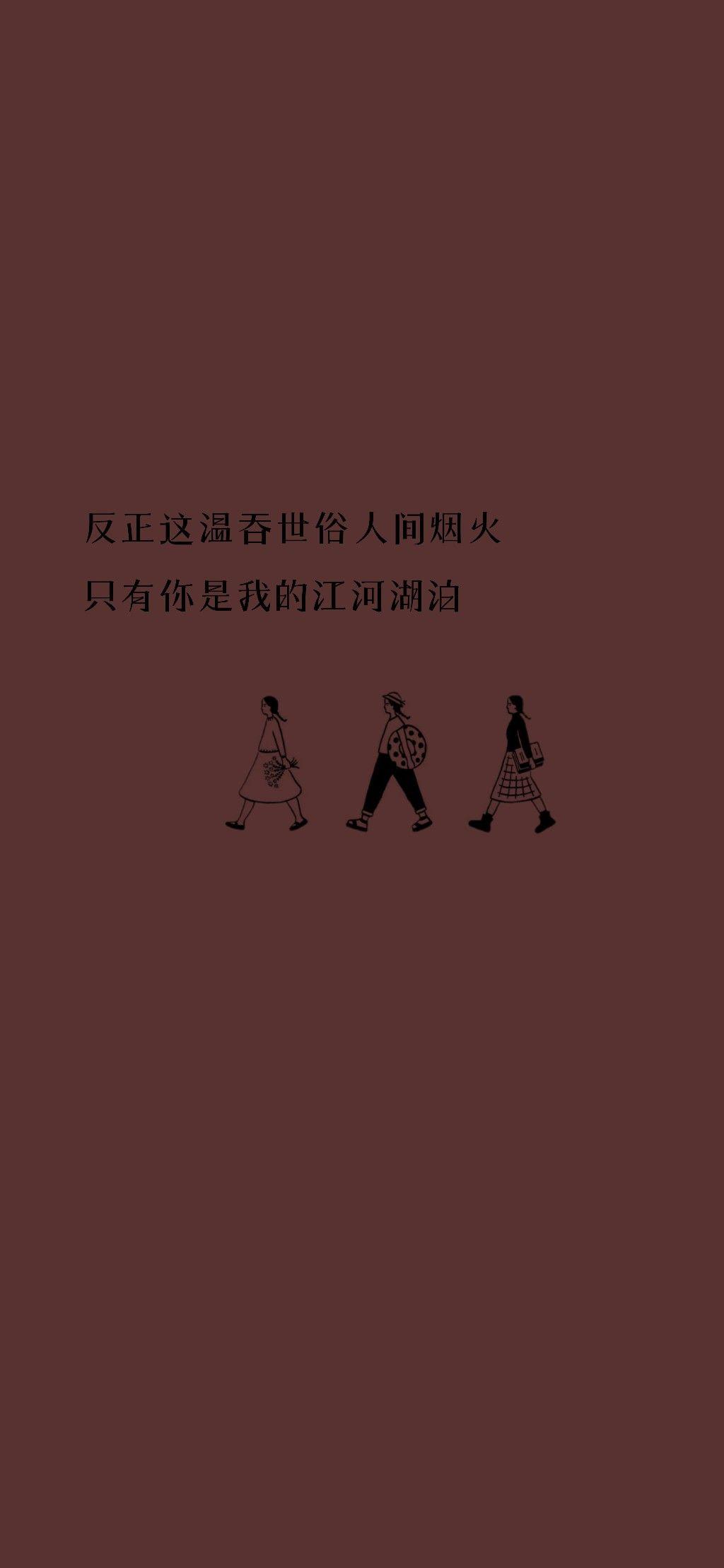 壁纸7 (1).jpg