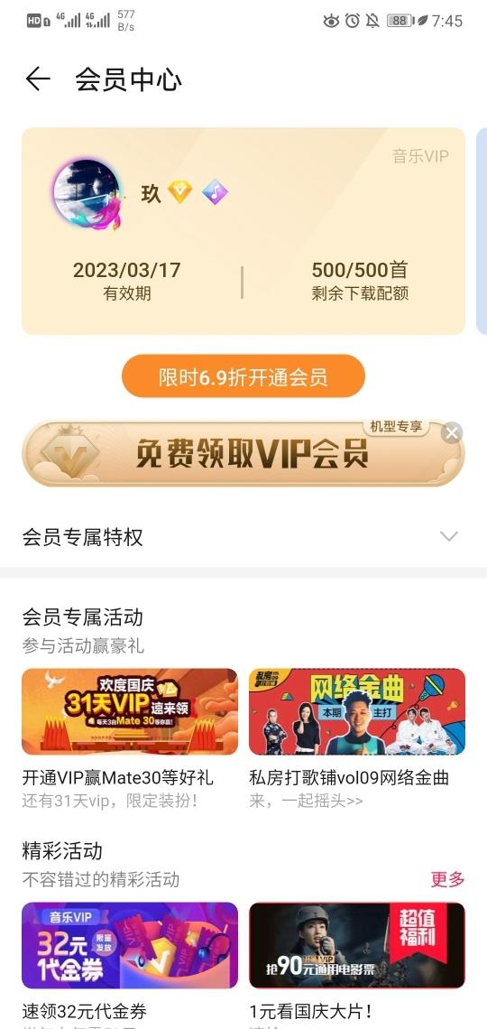 Screenshot_20191008_074531_com.android.mediacenter.jpg