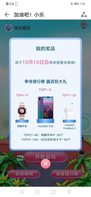 Screenshot_20191008_074815_com.android.mediacenter.jpg