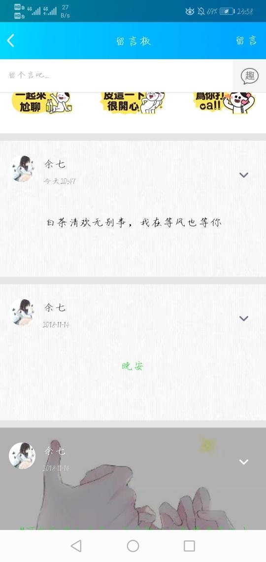 Screenshot_20190822_235856_com.tencent.mobileqq.jpg