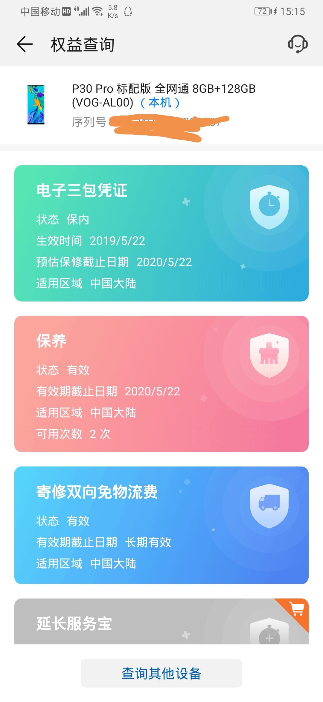 Screenshot_20191009_151928.jpg