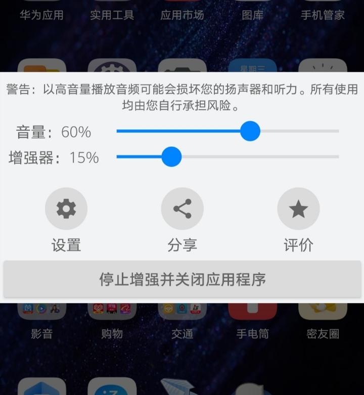Screenshot_20191009_171330.jpg