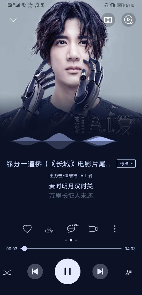 Screenshot_20191009_180046_com.android.mediacenter.jpg