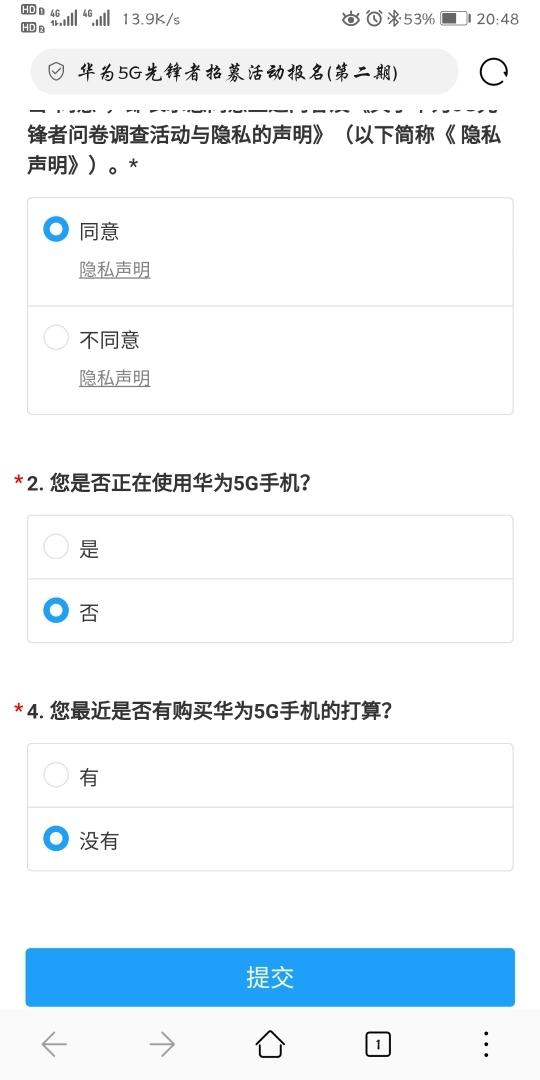 Screenshot_20191009_204833_com.huawei.browser.jpg