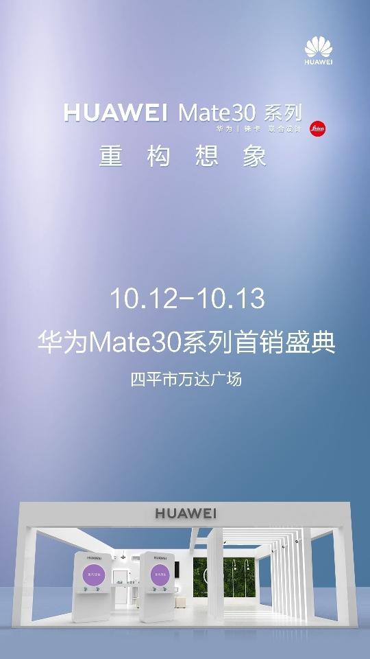 mmexport1570693465158.jpg