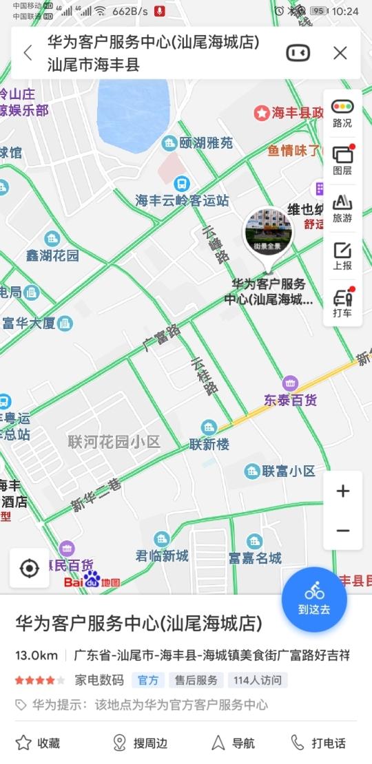 Screenshot_20191010_222438_com.baidu.BaiduMap.jpg
