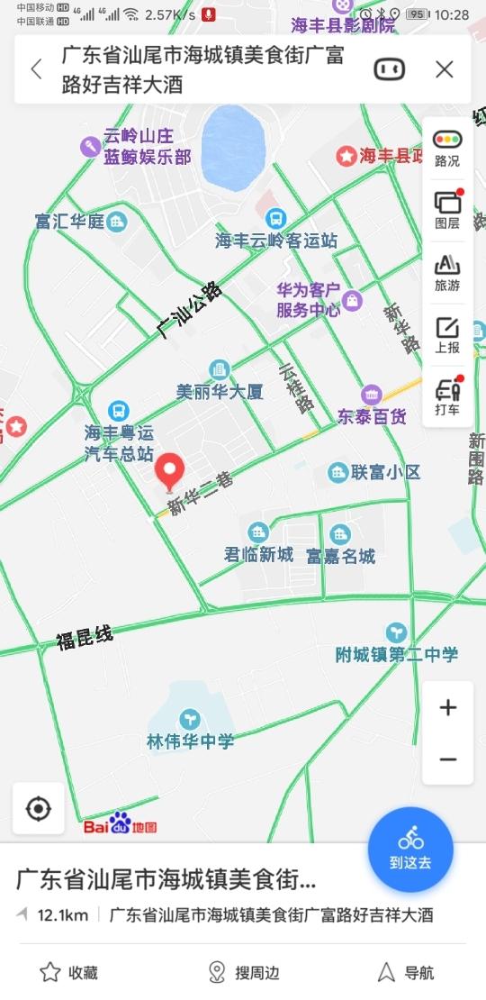 Screenshot_20191010_222849_com.baidu.BaiduMap.jpg
