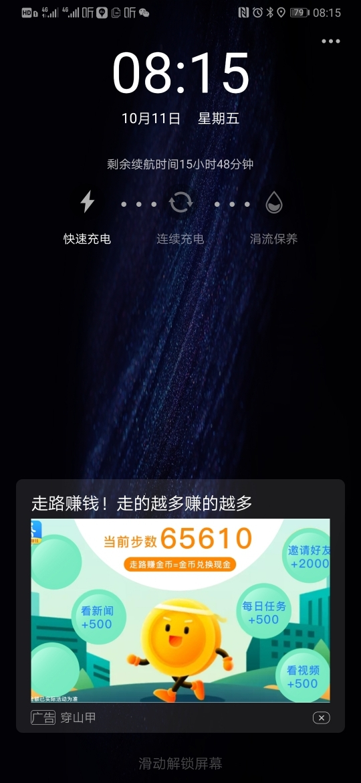 Screenshot_20191011_081558_com.snda.wifilocating.jpg