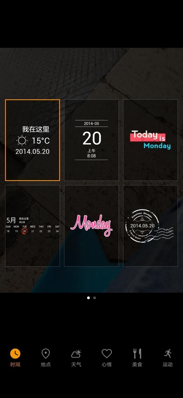 Screenshot_20191011_110100_com.huawei.camera.jpg