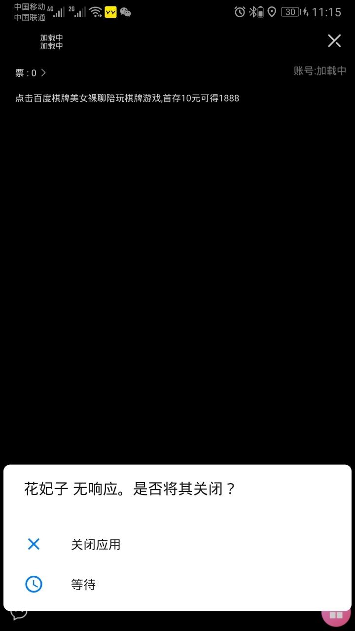Screenshot_20190922_111555_com.huafeizi.live.jpg