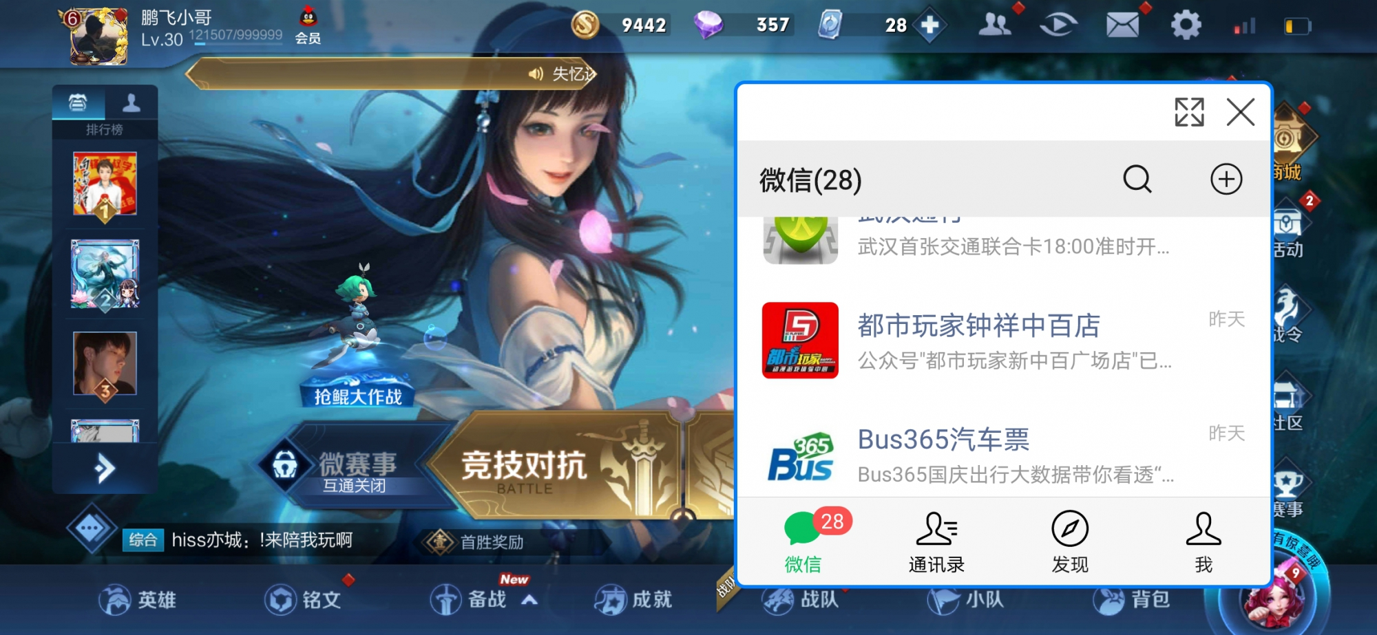 Screenshot_20191012_144955_com.tencent.mm.jpg