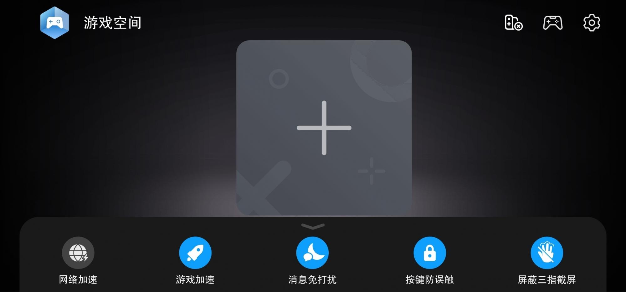 Screenshot_20191012_193822_com.huawei.gameassistant.jpg